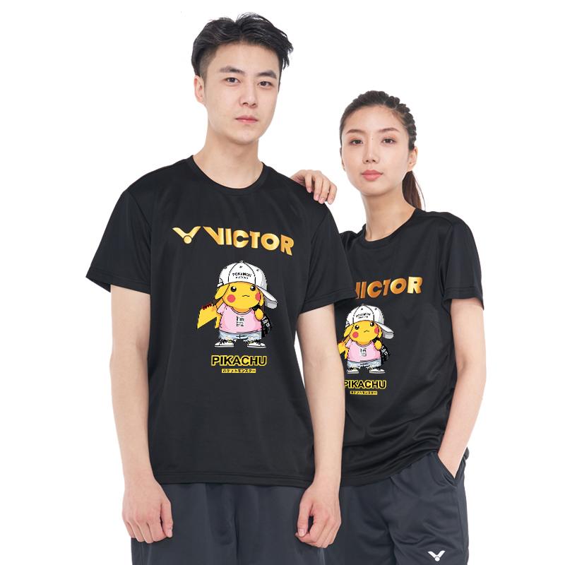 胜利victor羽毛球运动10032