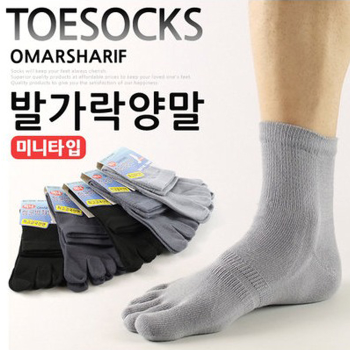 Korean pure cotton mens five finger socks medium short spring and autumn cotton deodorant mens five toe socks simple mens socks
