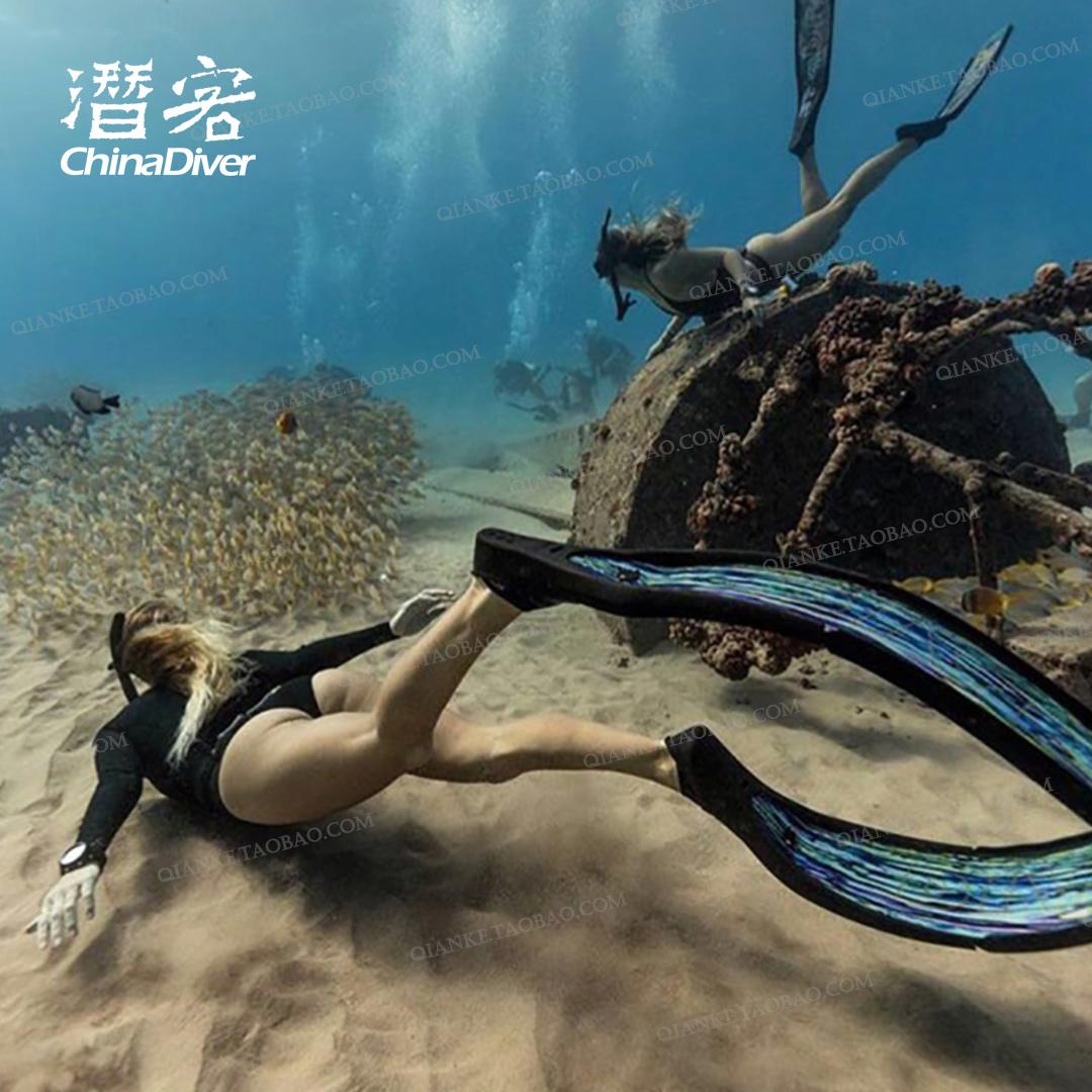 澳大利亚DiveR高颜值纯碳纤维长脚蹼 原创图案专业自由潜脚蹼潜客