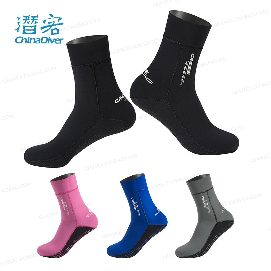 CRESSI Ultra Stretch 高帮潜水袜 防滑保暖成人男女款浮潜沙滩袜