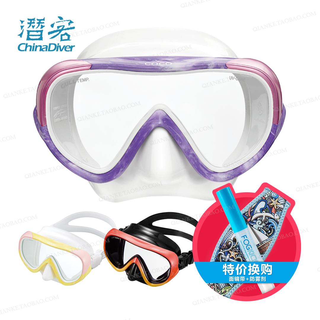 GULL COCO MASK япония специальность дайвинг зеркало мисс вода легкое глубоко скрытая поплавок скрытая маска для лица UV защита