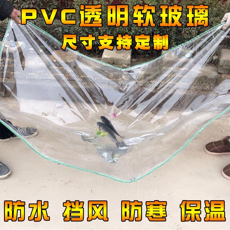 加厚户外帆布透明pvc阳台遮雨油布
