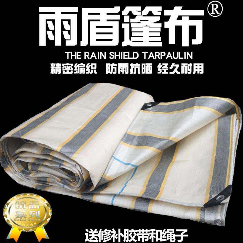 包邮加厚防雨布防水盖车篷布遮阳油布超轻耐磨高栏货车大扇布帆布