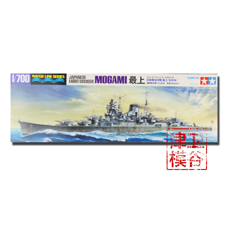 Assembly model of the top cruiser Tiangong 31359 1 / 700