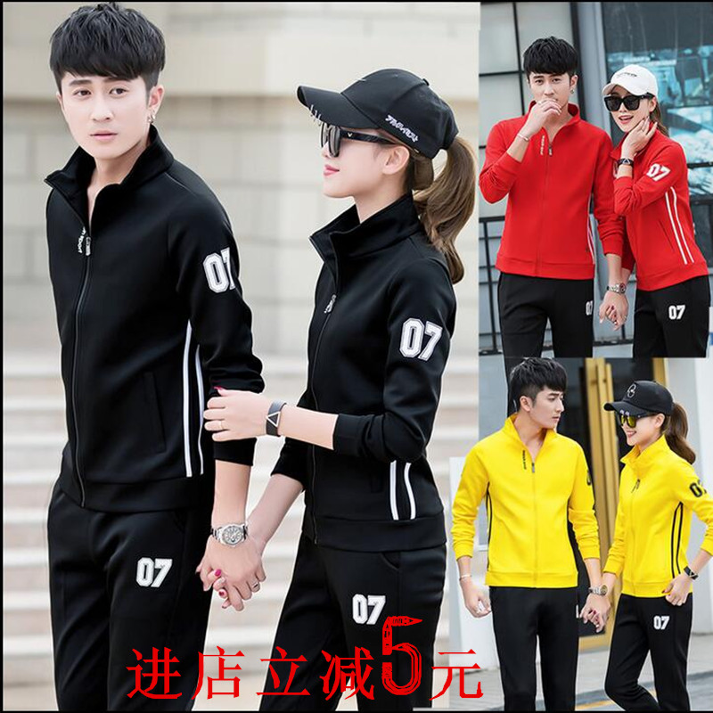 Postal lovers leisure thin sports suit stand collar mens and womens long sleeve jacket cardigan pure cotton 2019 spring new