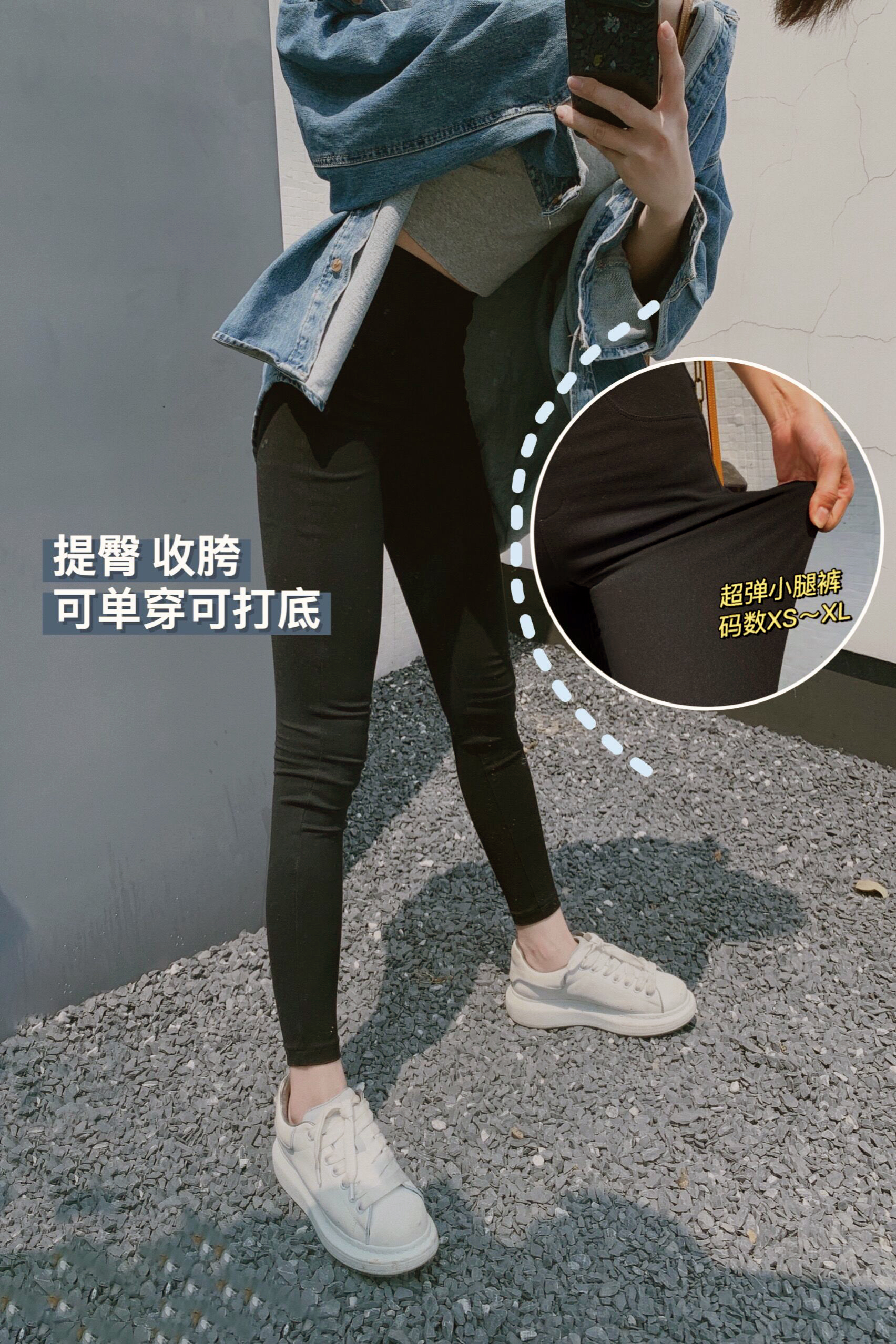 打底裤女外穿薄款2020春夏新款百搭显瘦小脚黑裤高腰黑色铅笔魔术