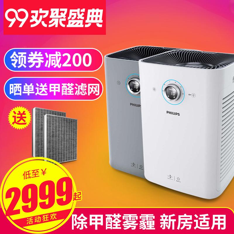 飞利浦空气净化器AC6608升级款家用卧室静音除甲醛雾霾细菌AC6606