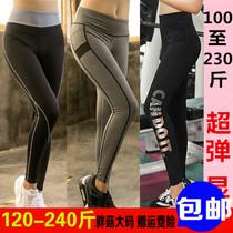 特大码女新款健身瑜伽胖胖mm220斤180运动裤速干裤跑步弹力裤190