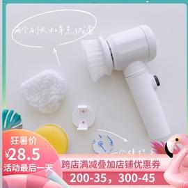 多功能三合一家务电动清洁刷浴室玻璃瓷砖浴缸刷 清洁水槽刷鞋底