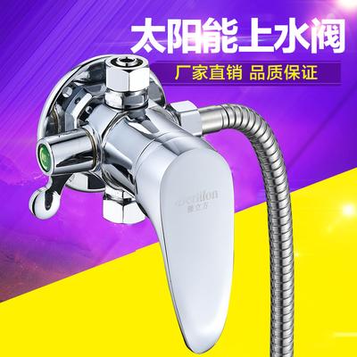 明装热水器混水阀太阳能配件冷热淋浴水龙头家用带上水阀门开关