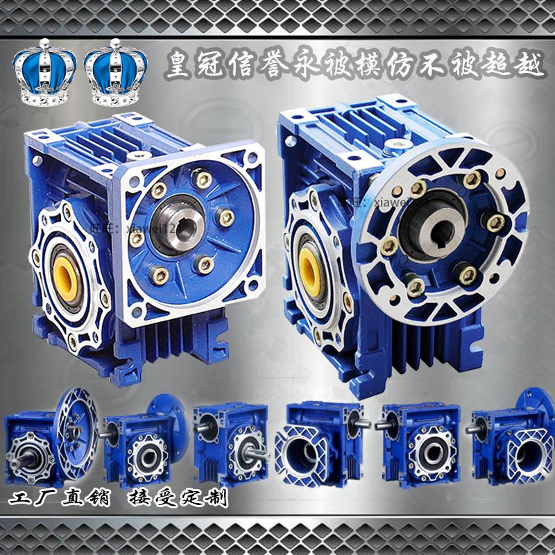 Продаётся напрямую с завода RV25 30 40 50 63 75 90 110NMRV алюминий улитка круглый улитка поляк вертикальный помедленнее машинально