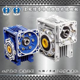 NMRV蜗轮蜗杆减速机小型伺服步进电机减速箱涡轮蜗杆波箱齿轮箱
