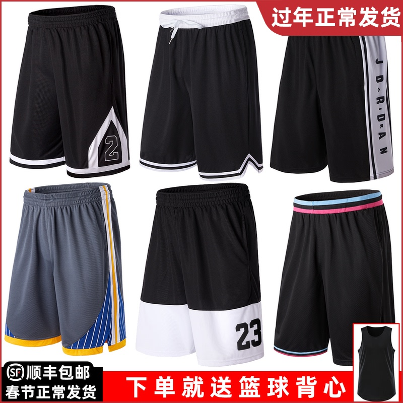 American basketball pants five-point sports shorts beach pants street ball training fitness pants quick-drying ball pants over the knee men loose