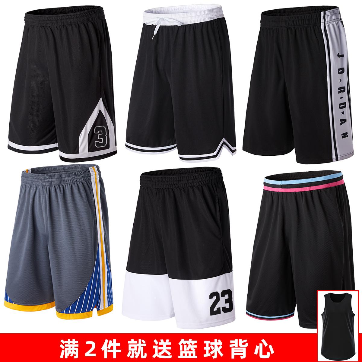 Мужские спортивные штаны / Шорты Артикул 564317558789