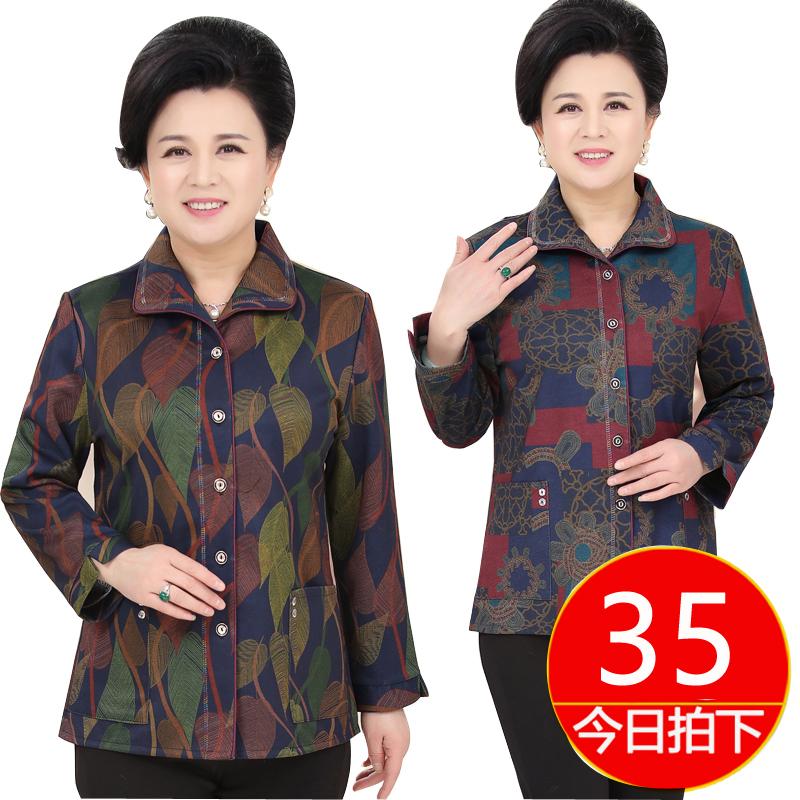 中老年人女装春装中年女衬衣长袖50-60岁老人上衣服春秋妈妈衬衫