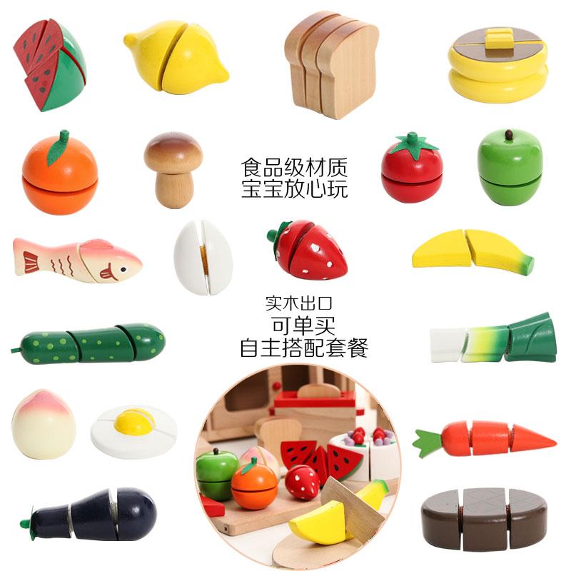 仿真厨房玩具女孩蔬菜切切乐男水果(非品牌)