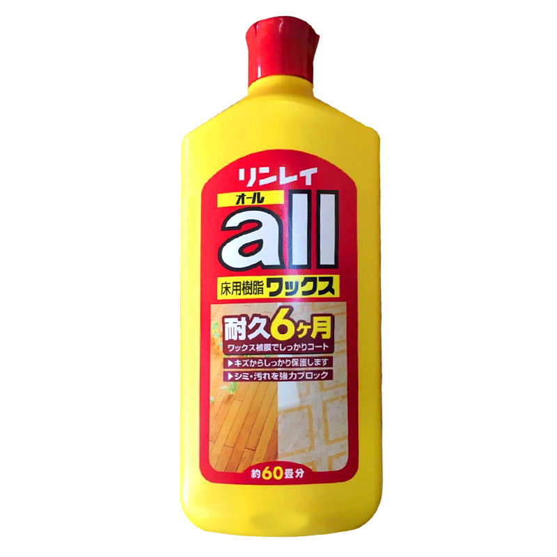 Japan rinrei all-around resin floor wax floor essential oil floor cleaner floor curing agent