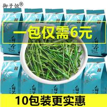 厂家直销正宗安吉原产地珍稀绿茶高山年安吉白茶礼盒装新茶2019