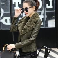 画艺比獭兔毛领短款加绒加厚皮衣女军绿黑色修身皮外套2020冬新款