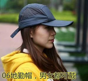 配发正品06夏地勤帽太阳帽遮阳帽防晒夏季棒球帽军迷帽子