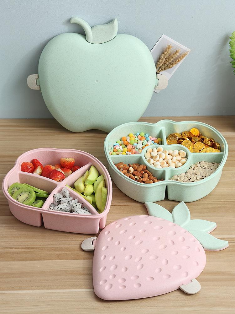 小麦果盘分格带盖创意干果盘水果盘零食坚果盒塑料家用客厅糖果盒