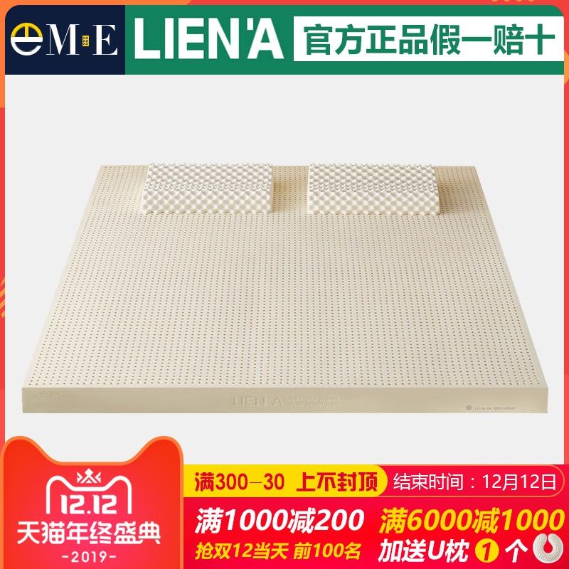 乳胶垫薄天然橡胶床垫定制纯越南天然乳胶床垫5cm3cm/1.8m学生垫,可领取60元天猫优惠券