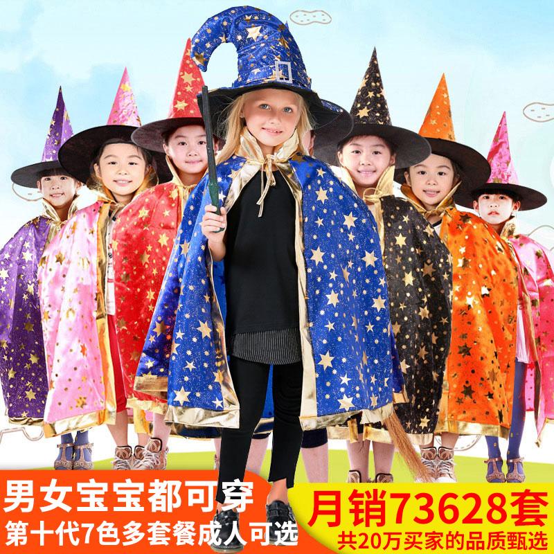 万圣节儿童服装披风斗篷装扮女巫幼儿园服饰衣服男童女童表演道具