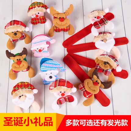 拍拍圈圣诞啪啪圈圣诞礼物小礼品儿童手环节日创意玩具装饰用品
