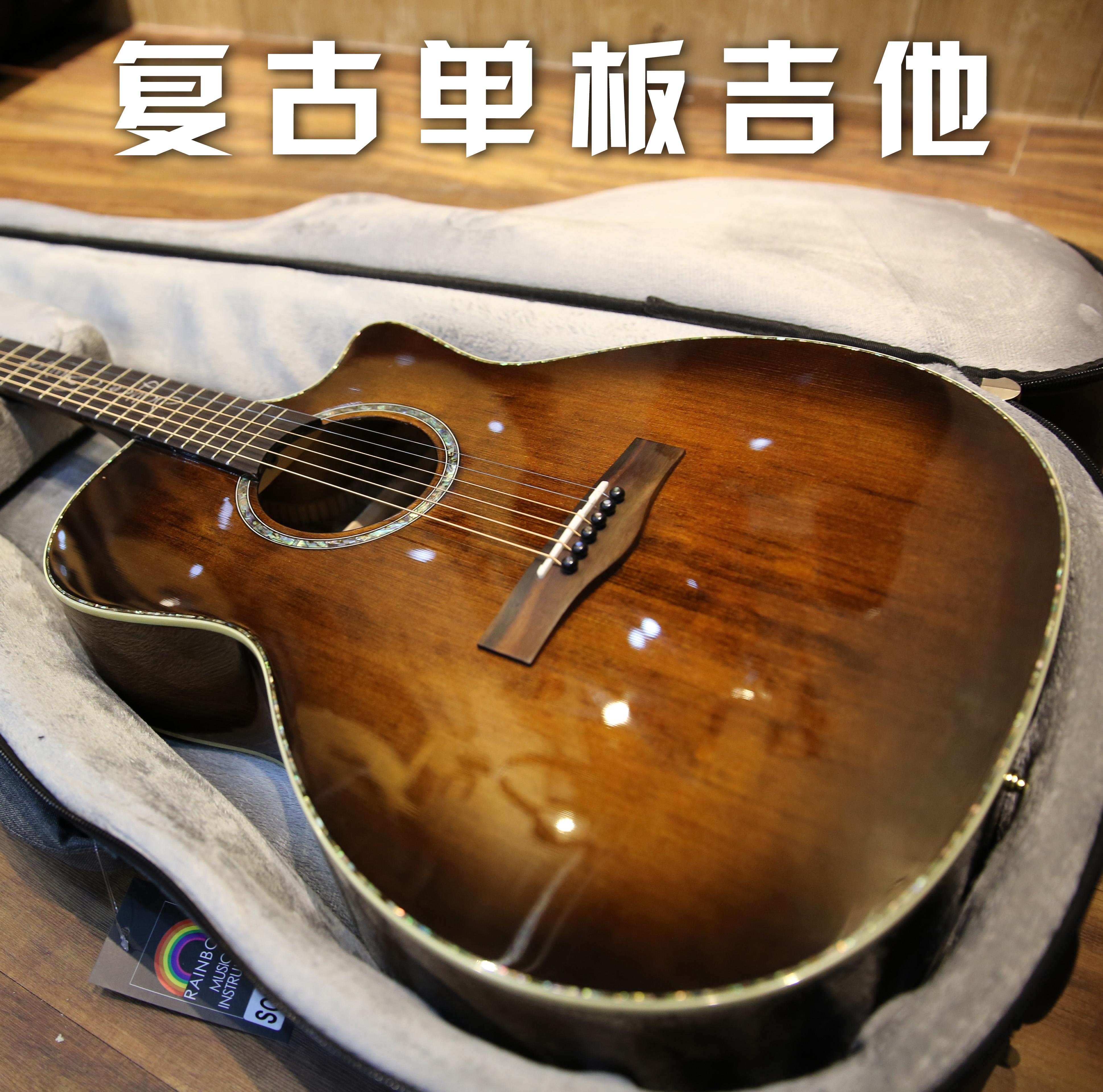 ジェスJAYCE本物のギターN 50シングルの復古ギターのアコースティックボックスギターギターギター