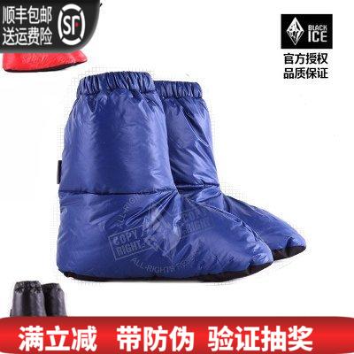 Черный Ледяные ножные лагеря Boots Goose Down Tent Shoes зимний удерживающий тепло Защита ног удерживающий тепло Носки наружные