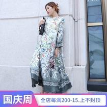 媚依2021夏季新款气质优雅显瘦印花七分袖渐变斜纹真丝长裙连衣裙