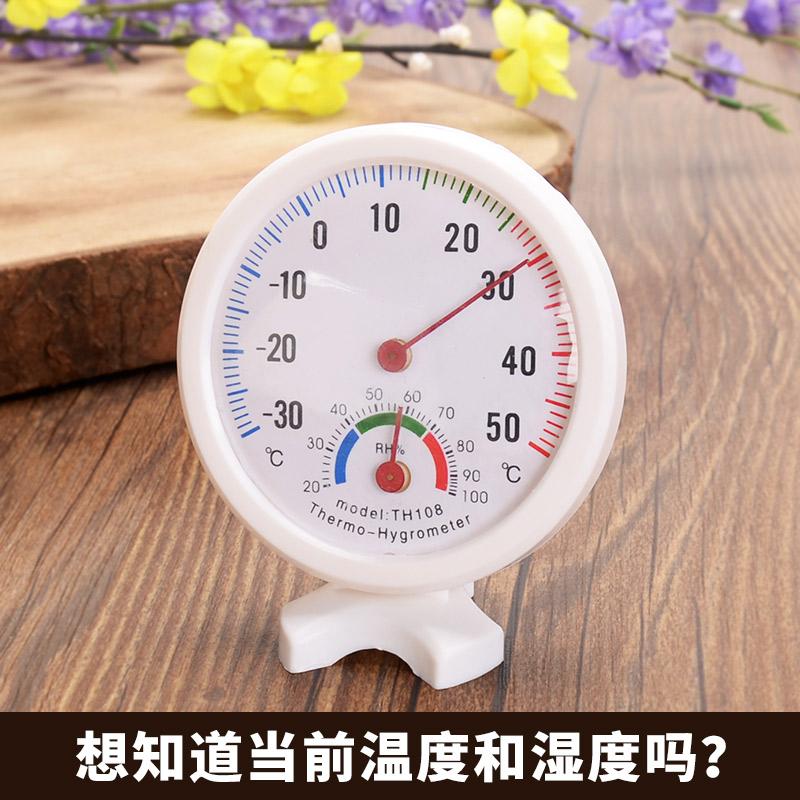 Цветы сад искусство с большой пролить и семья семена завод больше мясо завод степень лето зима комнатный указатель термометр влажность считать