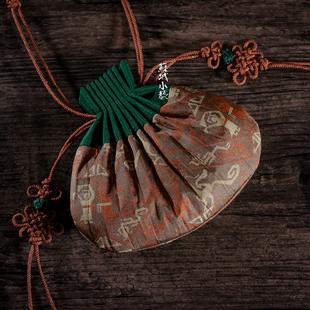 古法手工荷包 复古方形款 复刻战国大花纹经锦 舞人动物纹经锦荷包