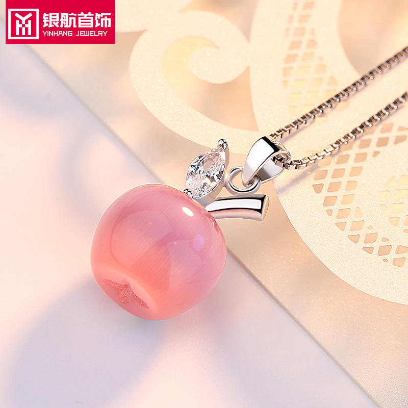 Yinhang silver jewelry 925 Sterling Silver Necklace opal Apple Pendant (buy one get one free, designated baby)