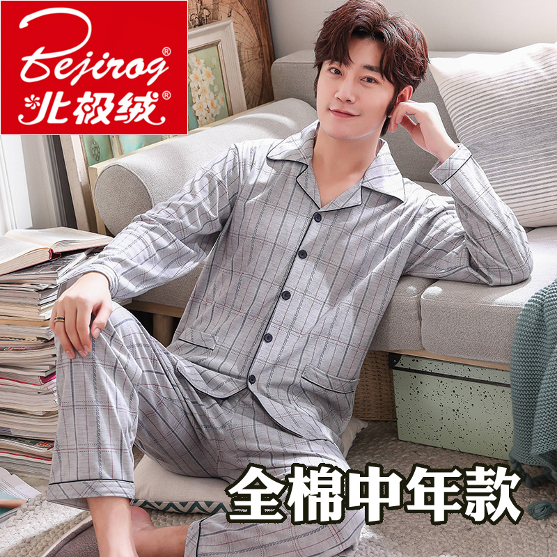 Polar fleece middle aged father spring and autumn all cotton long sleeve mens pajamas pajamas set cardigan button home clothes