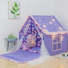 公主城堡宝宝睡觉房子女孩分床神器室内读书角ins风床上儿童帐篷