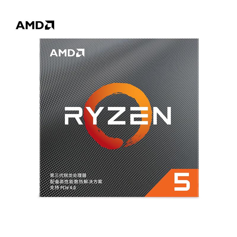 AMD AMD 锐龙5 3600X处理器 AMD R53600X 支持B450 X470 X570主板