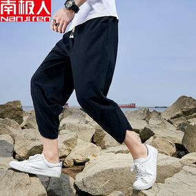 南极人夏季休闲灯笼裤男士哈伦裤
