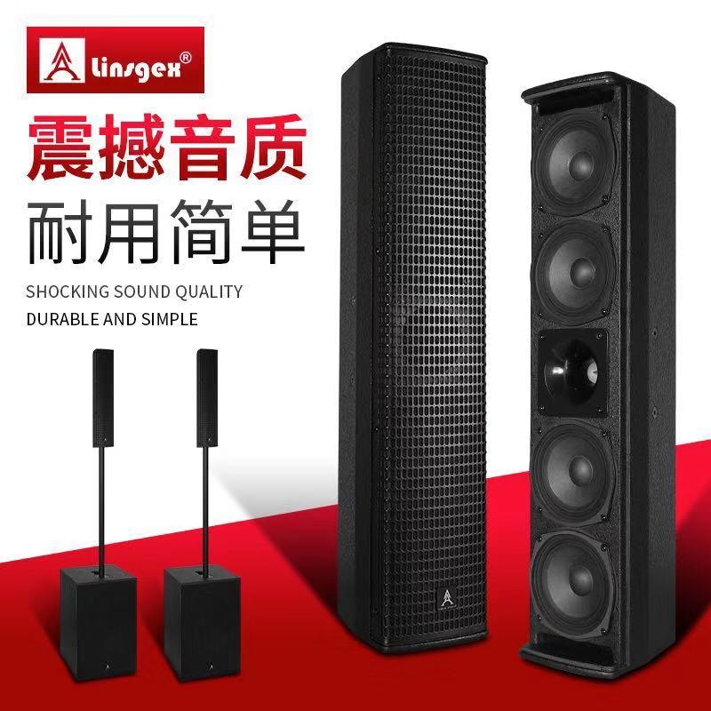 Аудио оборудование для караоке Артикул 573976162763