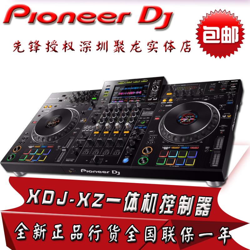 DJ установки / микшеры Артикул 607514185566