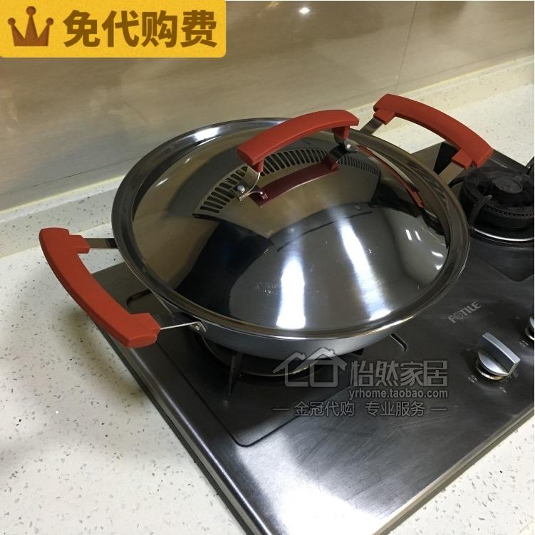 免代购费 伊坦迪 带盖中式炒菜锅(铸铁32cm 电磁炉适用) 国内宜家