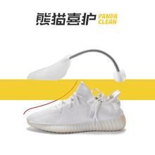 エクスパンダの靴は、最後のサブエキスパンダ干潟一般男性と女性がストレッチアーティファクトを広げられシューツリー靴をヒールの靴をサポート抗しわ修理靴は調節可能な靴のシールドをスタイリングエアフォースワンケアを変形