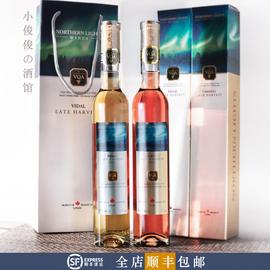 双支礼盒装!加拿大进口晚收冰酒 vidal冰白+冰红vqa认证葡萄酒