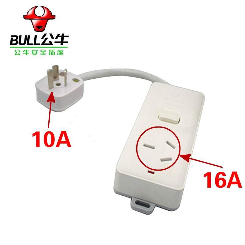 公牛定制10A插头转换16A插座空调热水器大功率带开关转换器插排