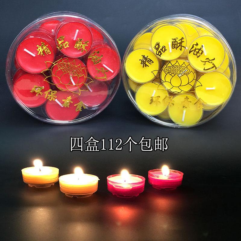 Масленные свечи Артикул 44417349952