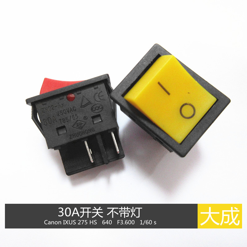 GB 30A 250V silver plated contact point rocker switch high power ZX7 WS welding machine without lamp