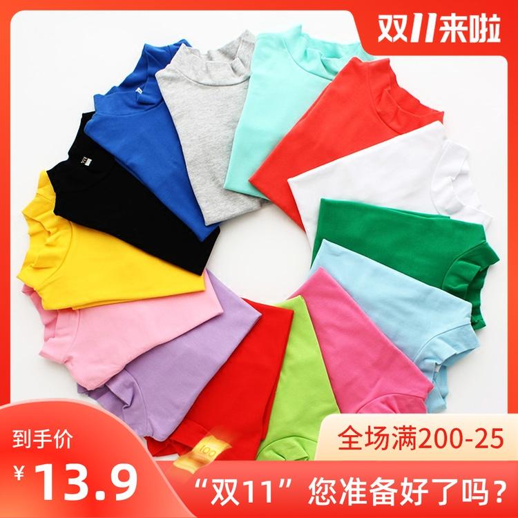 Rainbow bus男女童装白色半高领长袖T恤打底衫秋衣3317