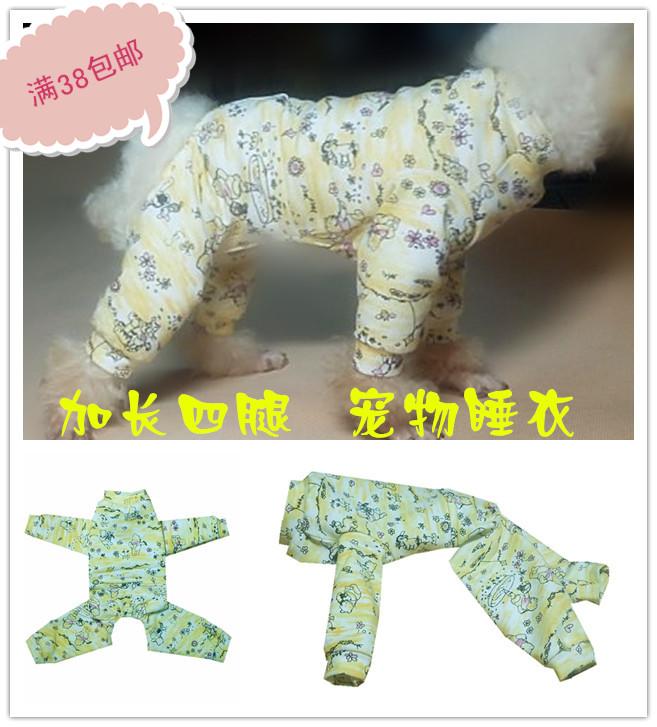 Dog clothing spring and autumn clothing Teddy clothing printing one-piece pajamas small dog clothing pet extended four legged clothing