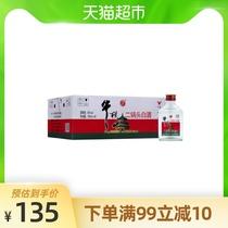 度礼盒荷花酒水度52中国梦试饮白酒特价浓香型纯粮食酒