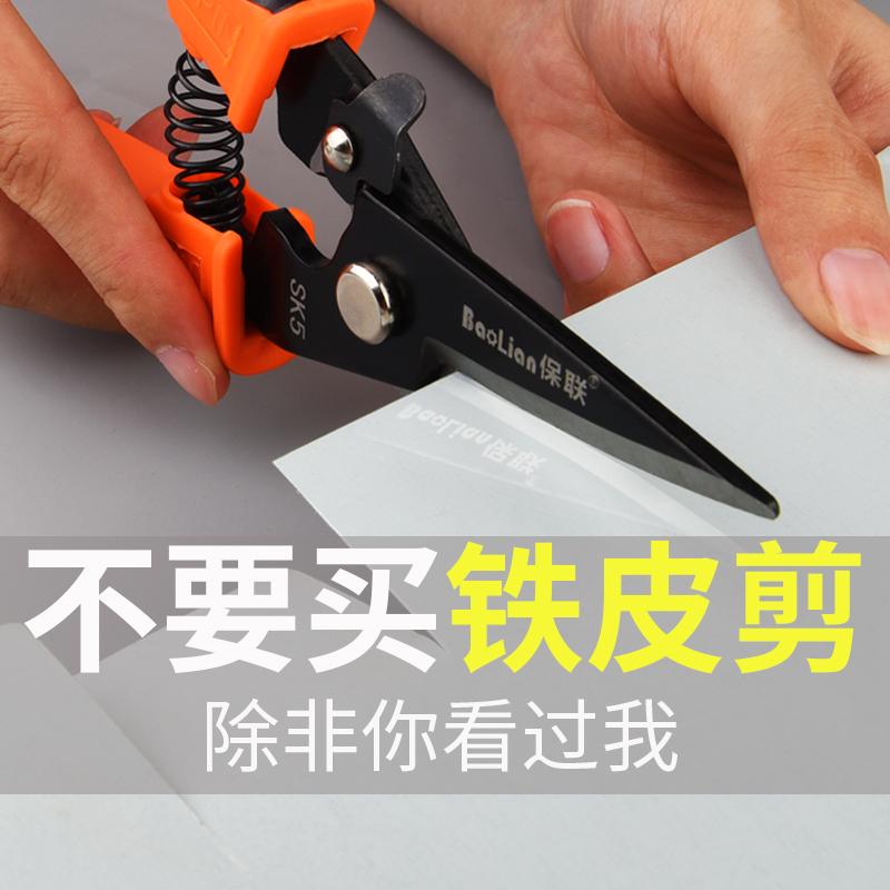 多功能铁皮剪工业直头铝扣板龙骨